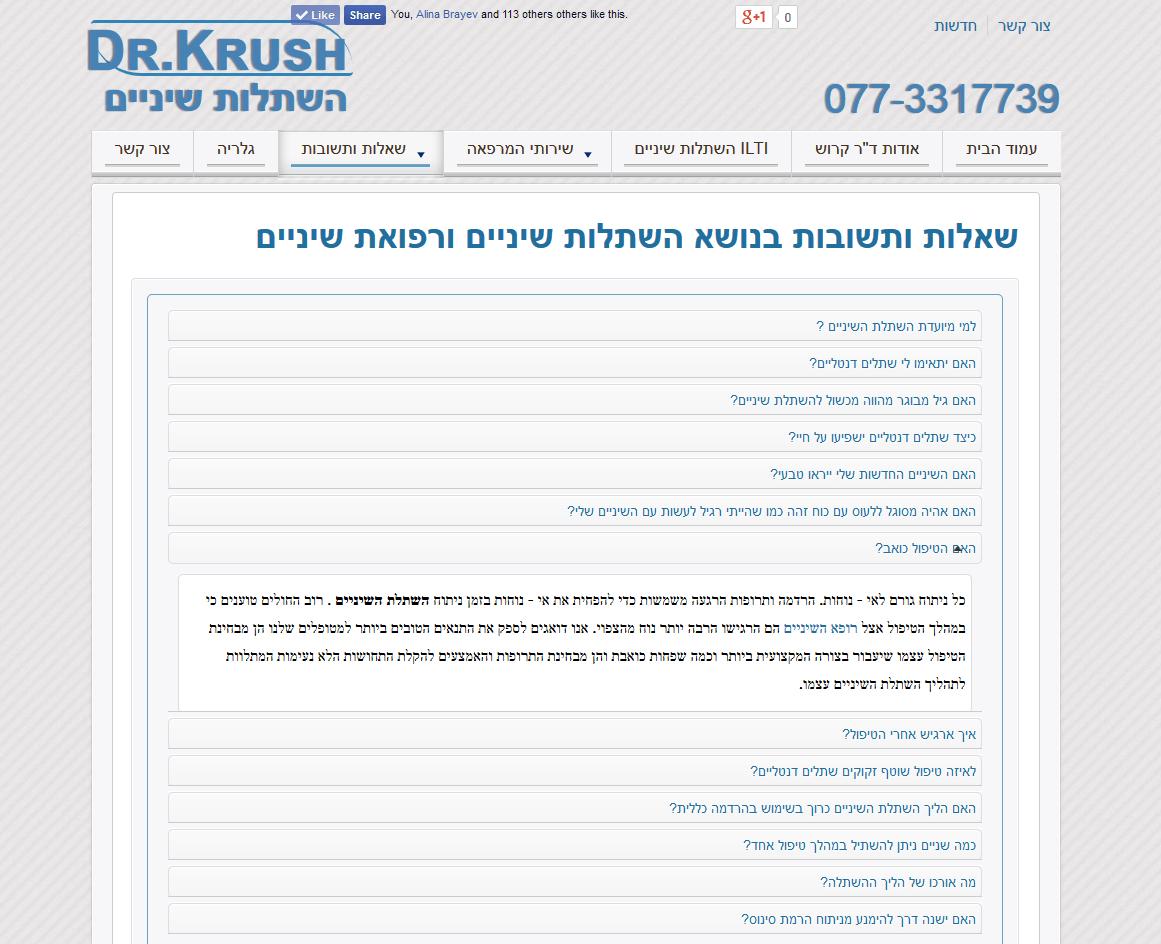 krush4